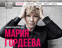 Дизайн главной страницы для сайта бизнес журнала