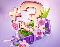 "Bank Respublika ""+3"" March Campaign"