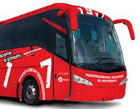 Revolutionary bus
