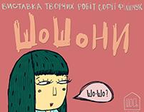 ShoShony