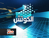 MBC Sports Show Title Logos Design.