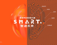 PingAn Technology Launch Conference | KV design