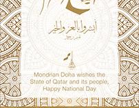 Hotel Mondrian Doha / QND2017 / Newspaper Ads