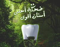 Design For Dental Clinic