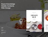 Daum Knowledge Mobile Contents WebDesign