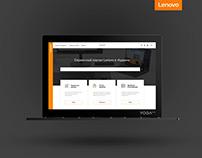 Support Lenovo