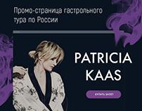 Patricia Kaas | Promo