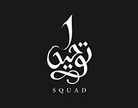 Tawheed Squad Arabic