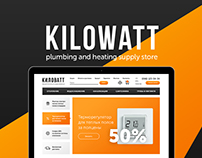 Kilowatt - plumbing and heating supply store