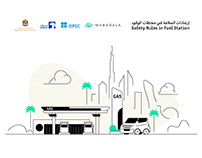 UAE   Safety Rules in Fuel Stations