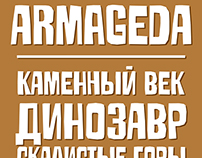 Armageda font with cyrillic