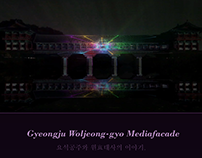 Gyeongju Woljeong-gyo Mediafacade