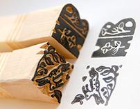 Woodcut stamp