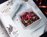 "Photo & menu design for restaurant ""Delikat"""