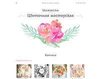 Дизайн сайта цветочной мастерской