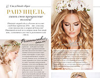 Wedding magazine Spring 2016
