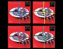 小男孩樂團 第三個願望 The 3rd Wish 實體專輯