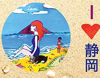 Umipos design poster, Japan