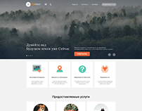Landing Page for nature reserve