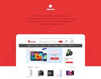 Triton online store