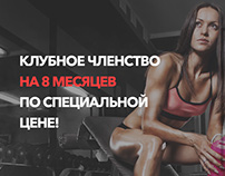 Davinci - fitness club
