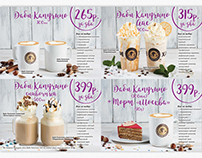 Double Cappuccino spring 2017