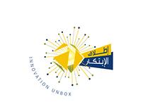 Innovation Unbox Logo & Branding.