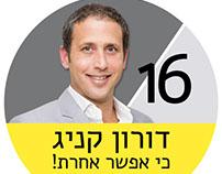 Diamond exchange elections campaign