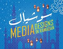Ramadan Social Media 2018