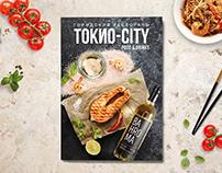 Меню для ресторана Токио-Сити