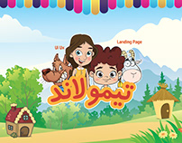 Temoland - Landing Page For Kids App