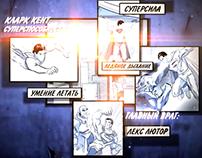 Настоящие супер-герои