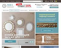 Mira - mirror shop