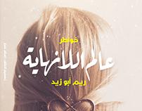 PDF Books Covers Vol.1