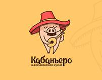 Кабаньеро (фейк-бренд)