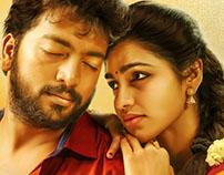 Kaalakkoothu (Tamil) movie poster