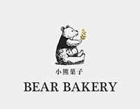 小熊菓子|Bear Bakery