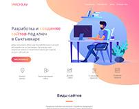 imicra design