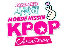Kpop Christmas Party : Monde Nissin Laguna Plant
