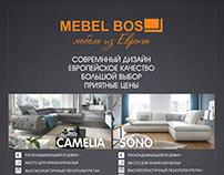 MEBEL BOS /catalogue/