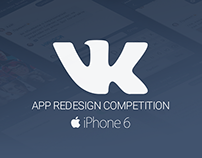VK app redesign competition