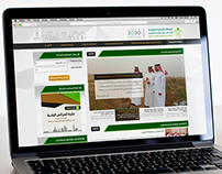 Ministry of Municipal and Rural Affairs website design