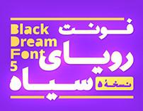 Si47ash Black Roya Font [Latin & Persian/Arabic]