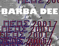 ΠΕΟΣ 20017