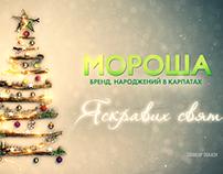 MOROSHA Vodka New Year Commercial