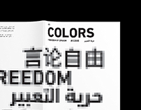 COLORS / Trilingual Freedom of Speech Issue