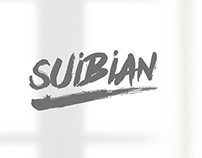suibian app