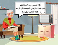 National Egypt Motion Video