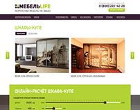 Дизайн внутренних страниц сайта «МебельLIFE»