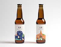 KINMEN CRAFT BEER 酒標設計